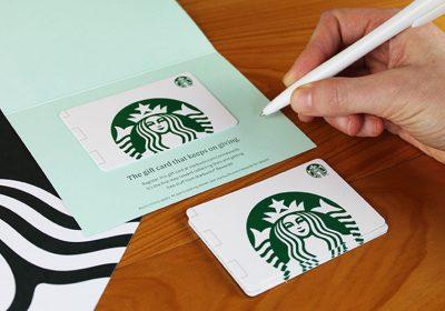 starbucks carte cadeau concours
